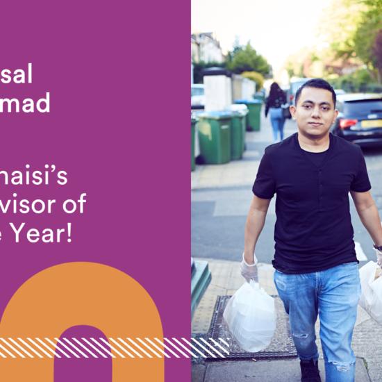 Renaisi Advisor of the Year_Faisal_Ahmad_ERSA Awards 2020